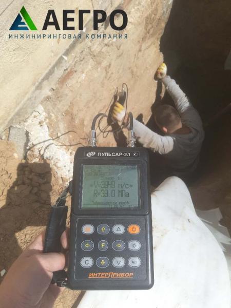 Измерение прочности бетона фундаментов