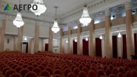 Концертный зал на 600 мест