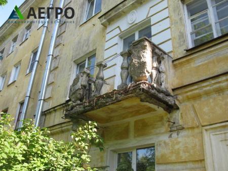 Разрушение бетона балконной плиты и конструкций ограждения