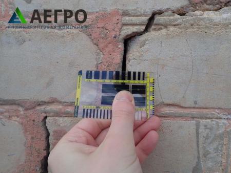 Натурное обследование строительных конструкций